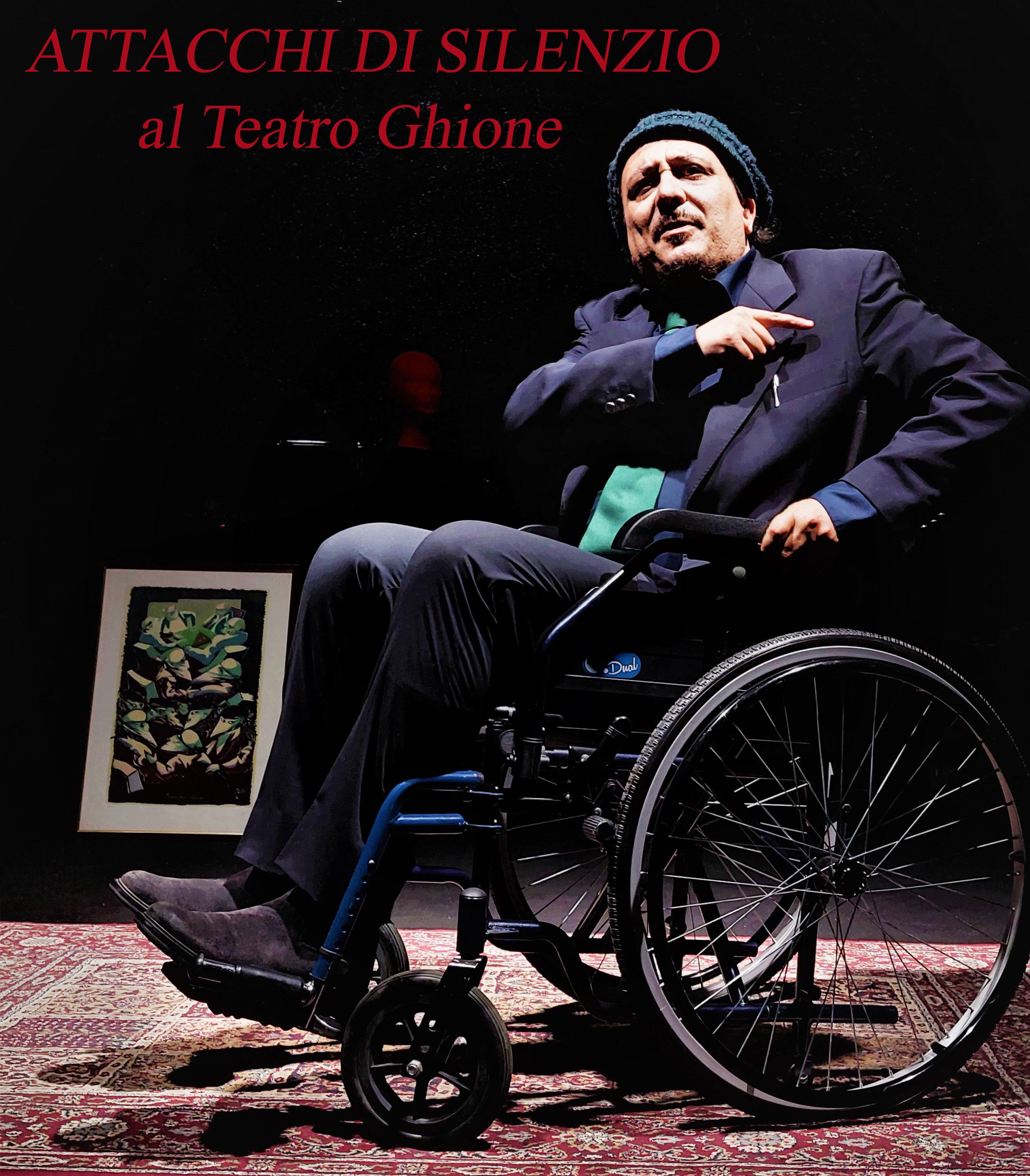 Teatro-Ghione-2
